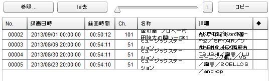 rplsViewer-3